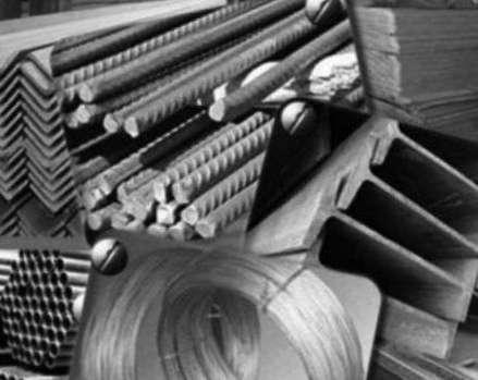 Отечественный металлоэкспорт увеличился практически на восемь процентов