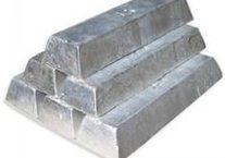 Алюминиевые чушки от компании