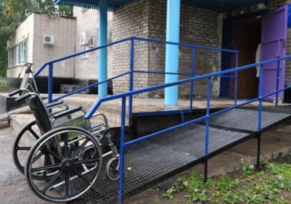 Модернизация общественного транспорта под нужды людей с ограниченными возможностями