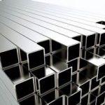 Черный металлопрокат в Челябинске - купить по выгодной цене, продажа, доставка металлопроката