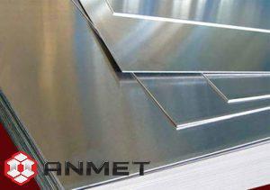 Лист алюминиевый в Челябинске - купить, низкие цены, прайс на плиту из алюминия