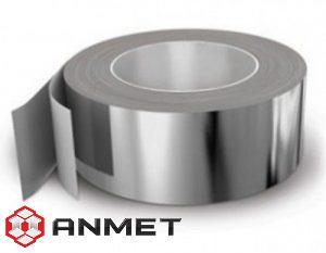 Алюминиевая лента купить в Челябинске - доступные цены на ленту из алюминия, доставка