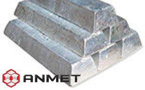 Чушка алюминиевая в Челябинске - доступные цены, купить чушку из алюминия